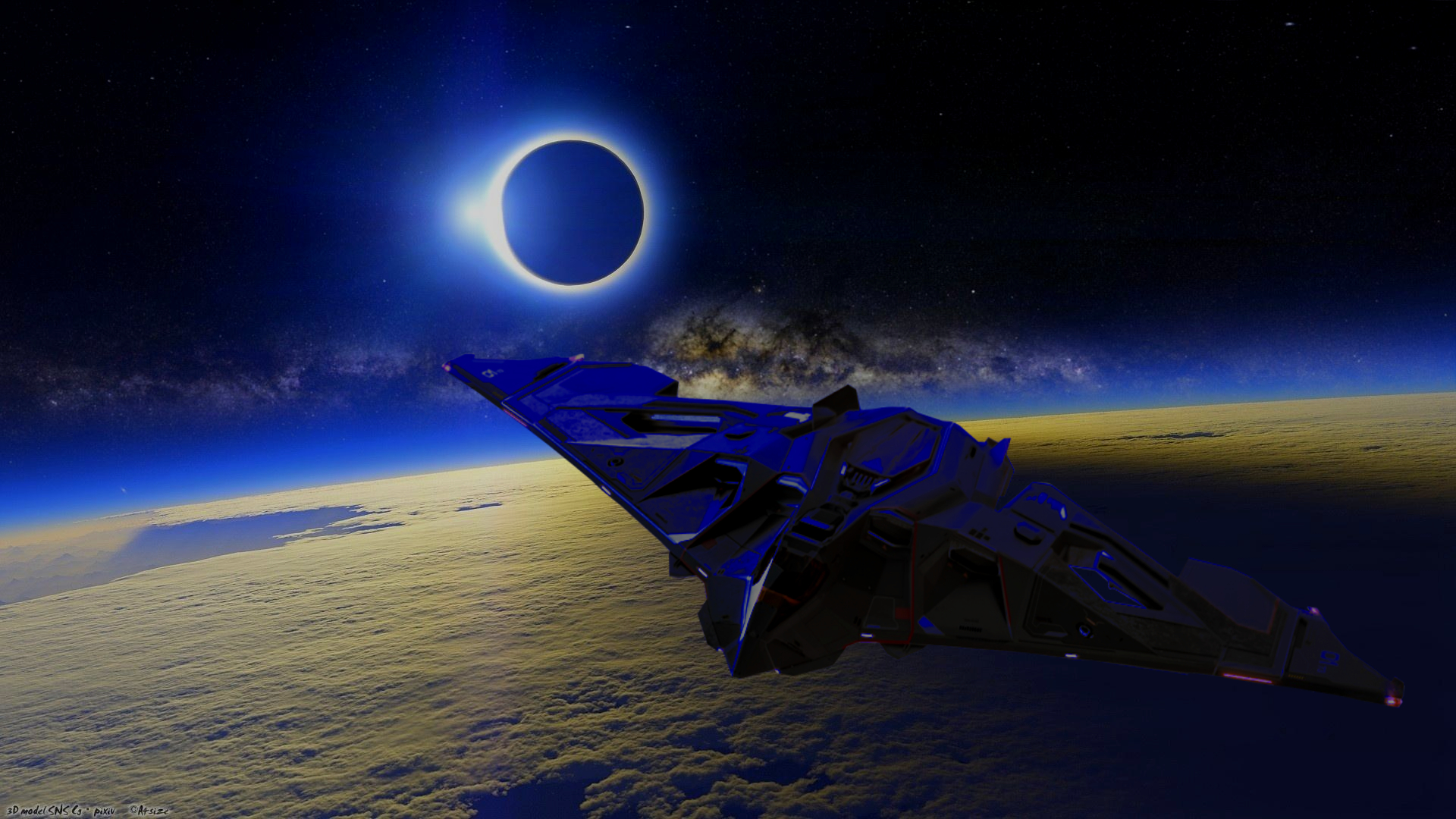 Citizen spotlight AEGIS ECLIPSE WALLPAPER Roberts Space Industries